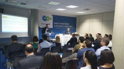 FUTURE 4.0_Innovation & Blue Growth event